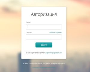 Вход в storeland.ru