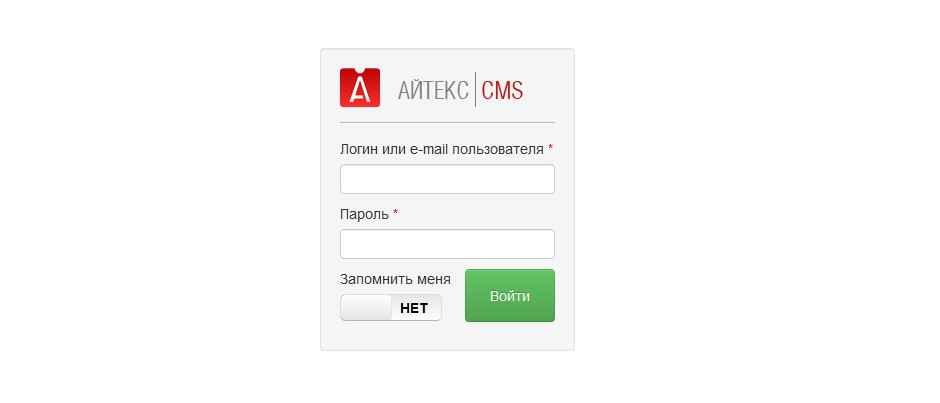 айтекс cms