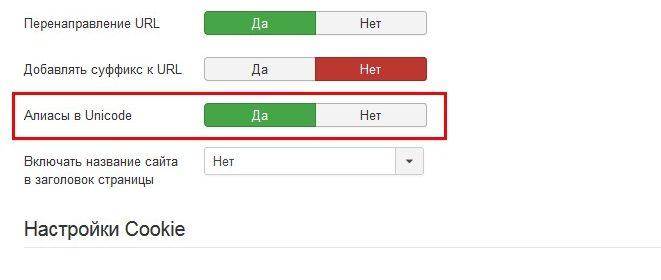 Алиасы в Unicode